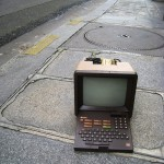 Minitel terminals are junked as the network goes dark.
